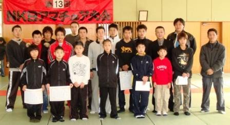 061217第13回NKBアマチュア大会.JPG