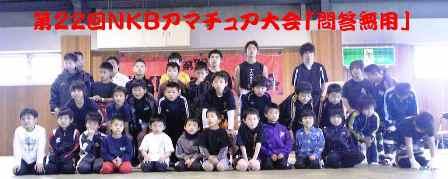 100207少年部.jpg