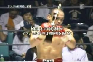 060917大杉VS田中試合後.jpg