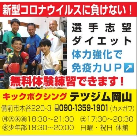 20-10-21-22-30-42-467_deco.jpg