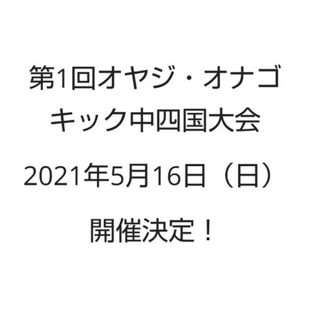 20210411201201873.jpg