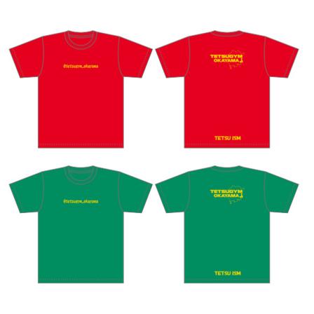 Tシャツ赤緑.jpg